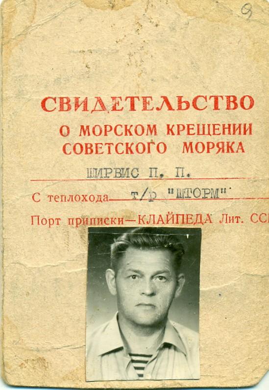 P. Širvio pažymėjimas apie jūros krikštą. Klaipėda, 1969 m.