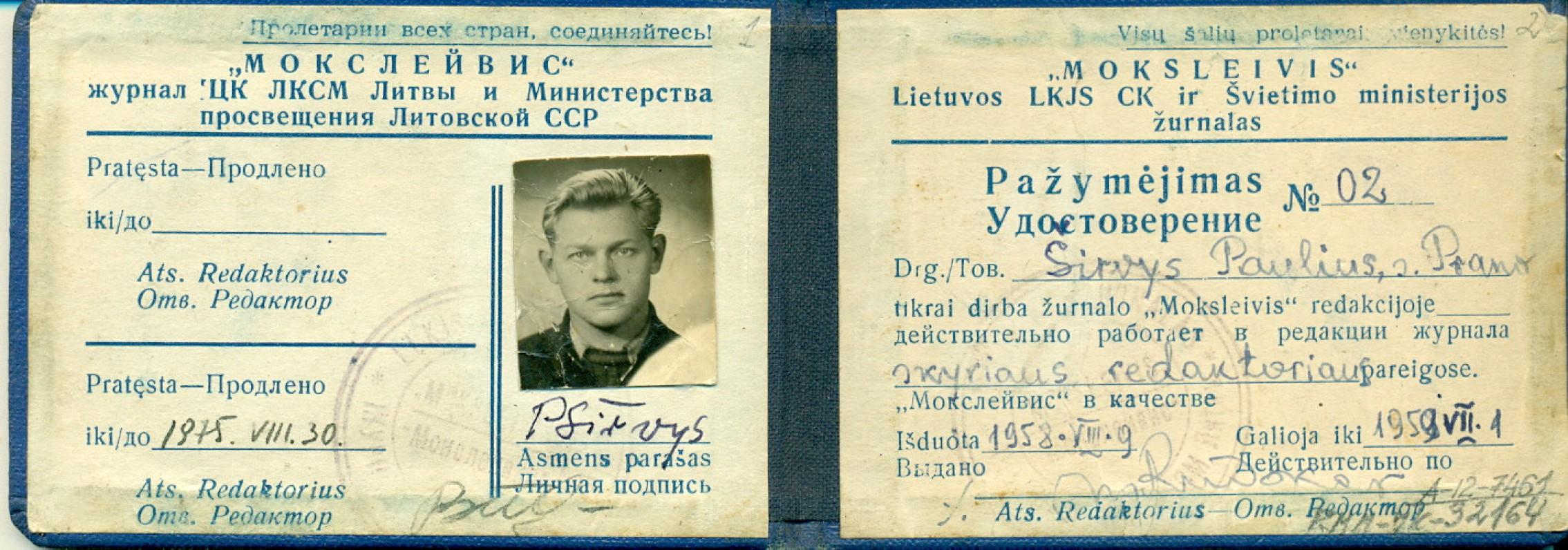 """P. Širvio žurnalo """"Moksleivis"""" redakcijos darbuotojo pažymėjimas. Vilnius, 1958 m."""