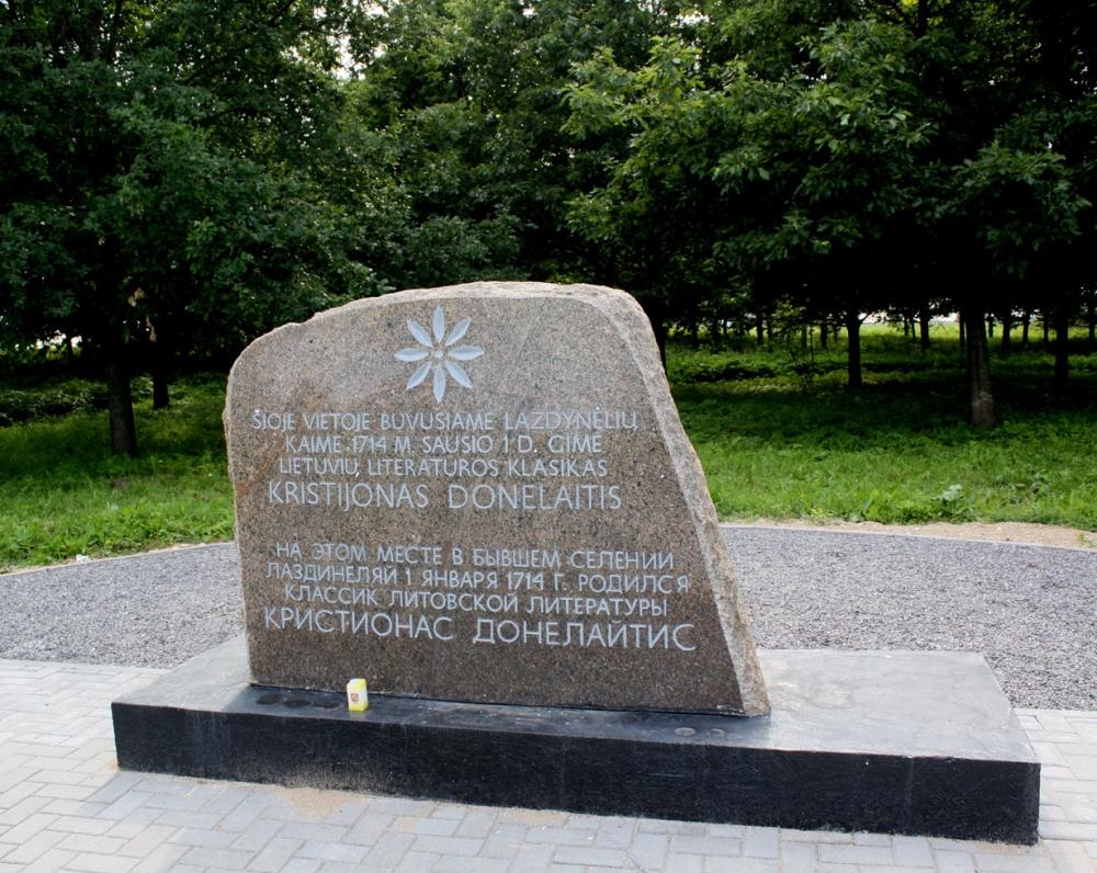 Paminklinis akmuo gimtuosiuose K. Donelaičio Lazdynėliuose, pastatytas 1992 m. Architektas Napalys Kitkauskas, meistras Vilius Orvydas
