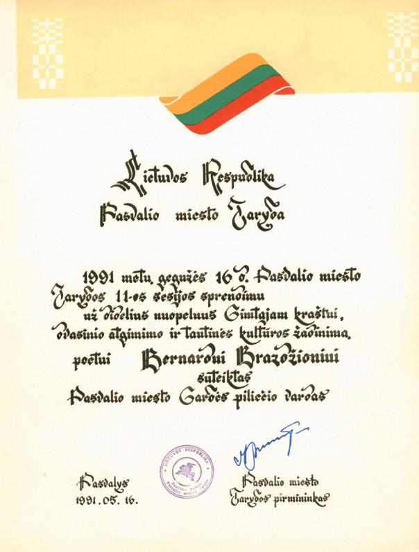 Pasvalio miesto Garbės piliečio vardo suteikimo dokumentas. 1991 m.