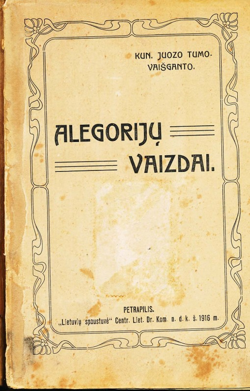 Petrapilis, 1916 m.