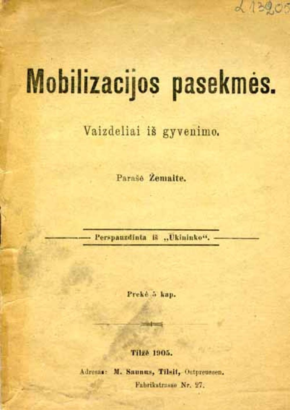 Pirmieji Žemaitės kūriniai buvo leidžiami atskiromis knygelėmis