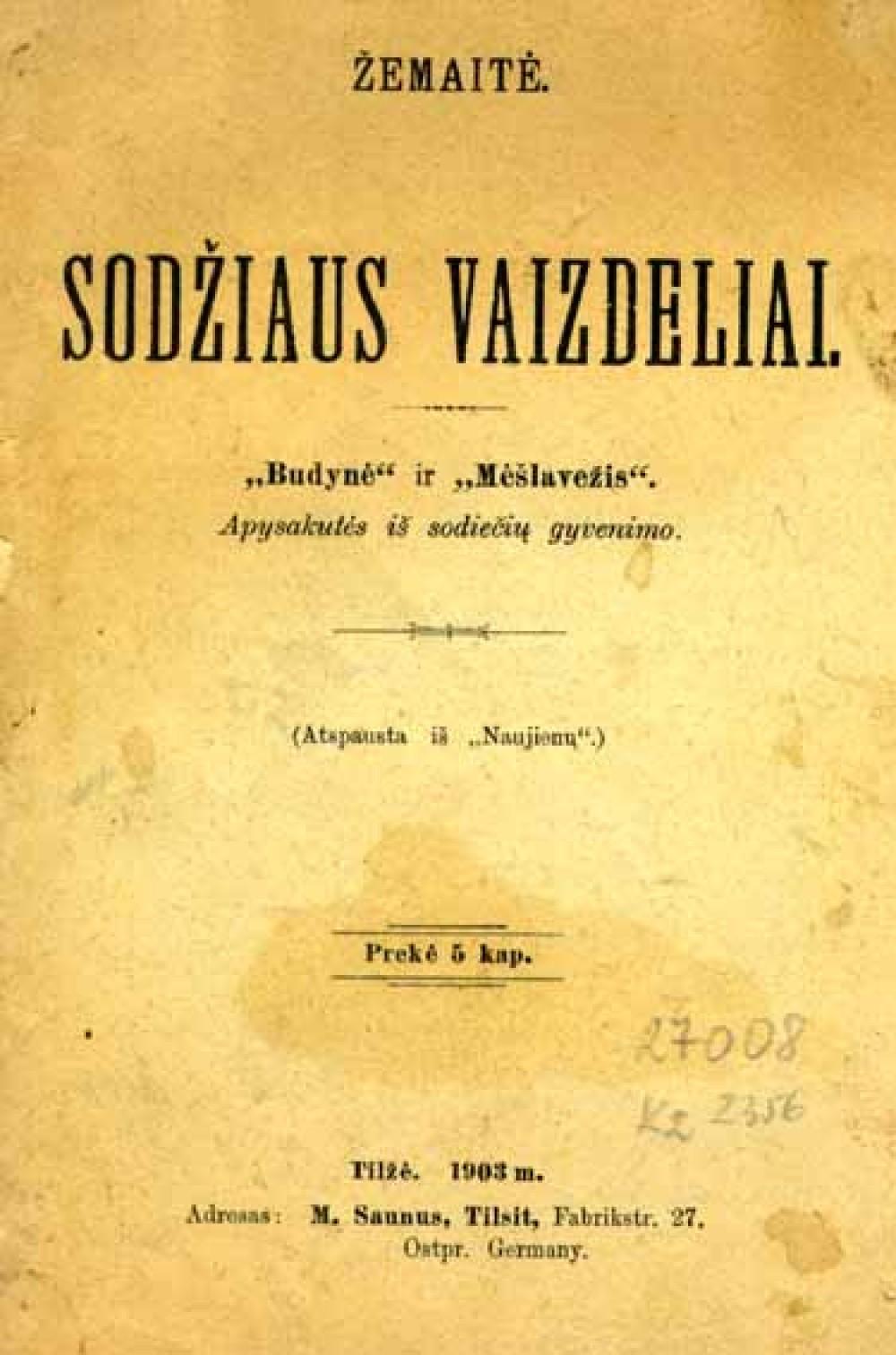 Pirmieji Žemaitės kūriniai išleisti spaudos draudimo metais