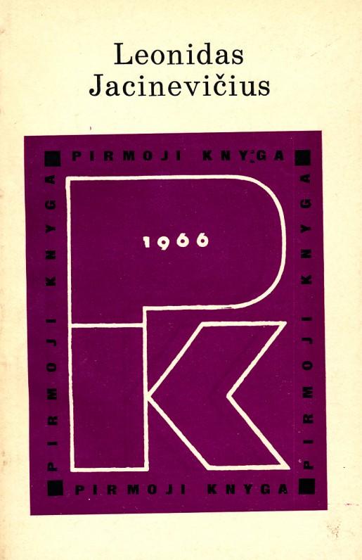 """Pirmoji apsakymų knyga """"Miestas didelis – mažas"""". Vilnius, 1966 m."""