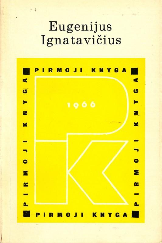 """Pirmoji knyga. """"Sekmadienio pieva"""". Vilnius. 1966 m."""