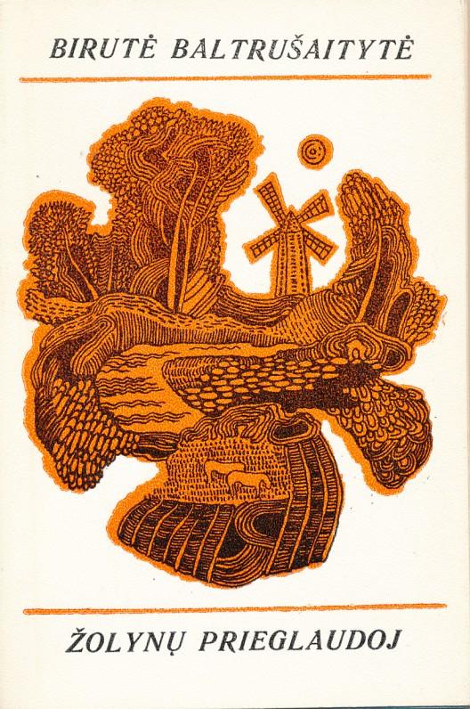 Pirmoji poezijos knyga. Vilnius, 1980 m.