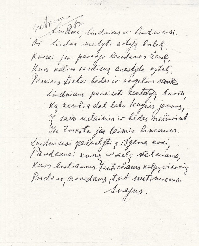 """Pirmojo išspausdinto eilėraščio """"Liūdna, liūdniau, liūdniausia"""" rankraščio fragmentas. Panevėžys, 1911 m."""
