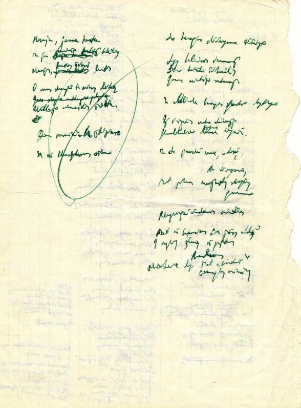 Poeto rankraštis