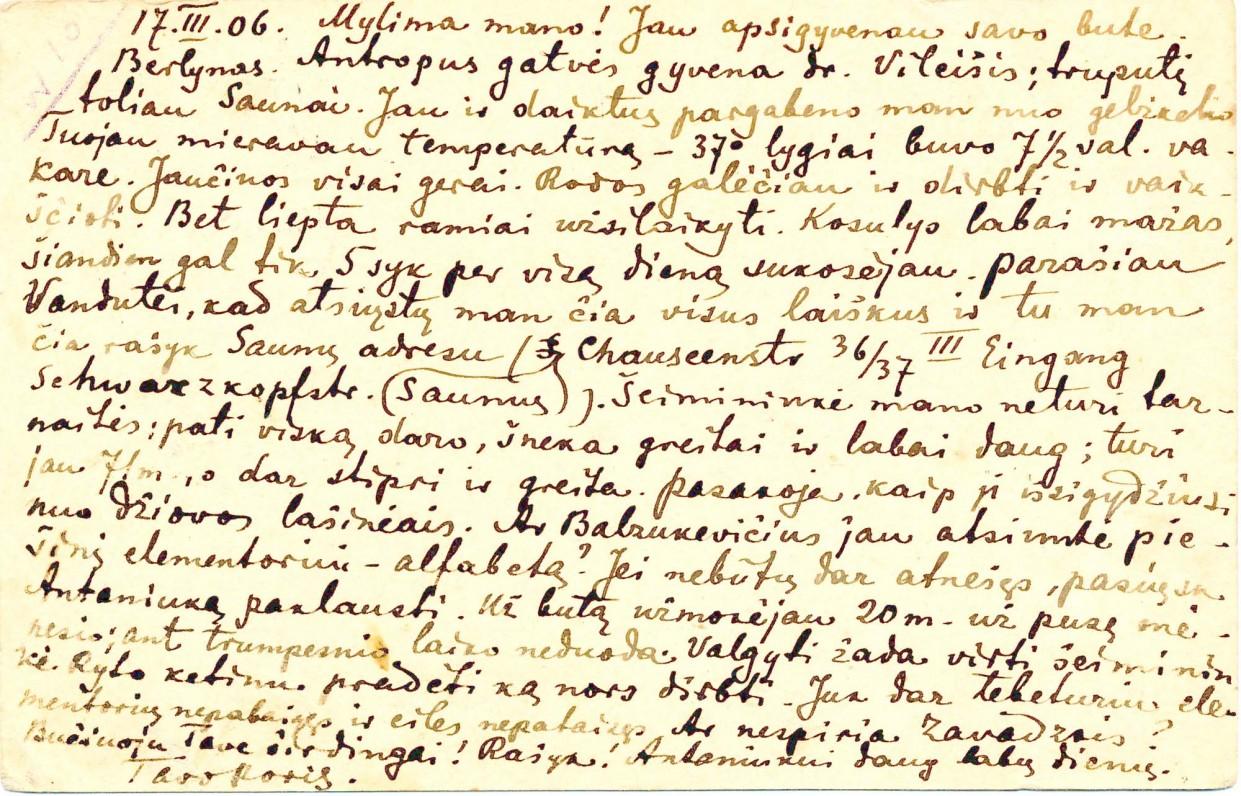 Povilo Višinskio atvirlaiškis žmonai Juzefai