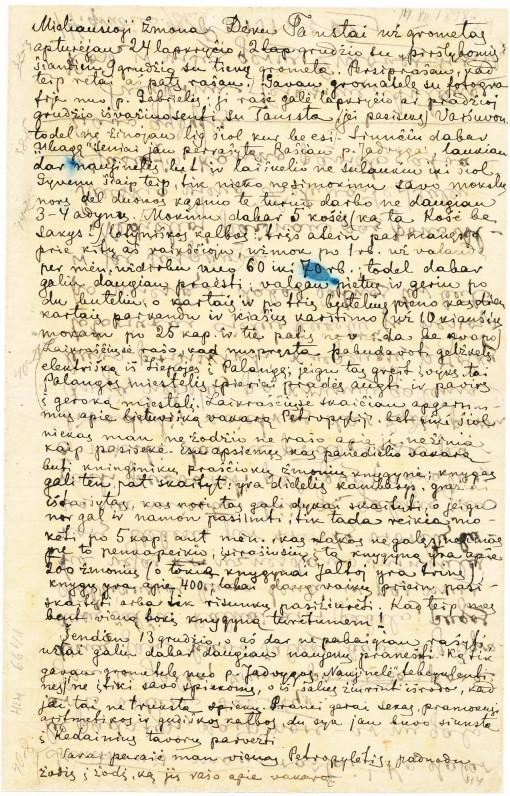 Povilo Višinskio laiško Žemaitei fragmentas
