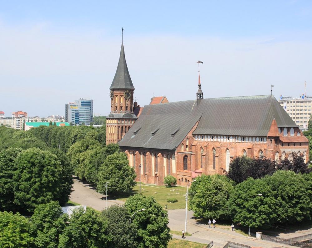 Priegliaus sala Karaliaučiuje (dabar – Kaliningradas). Dabar čia išlikusi tik katedra, kuri karo metais buvo labai sugriauta, atstatyta XX a. pab.