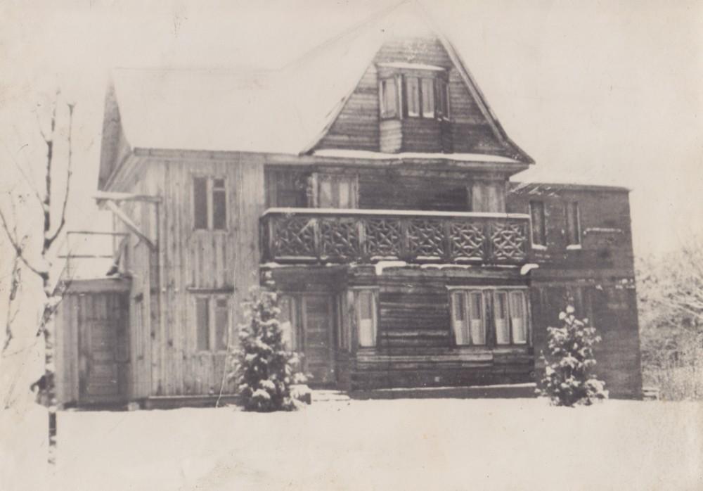Salomėjos ir Bernardo Bučų namas. Palemonas. 1938 m.