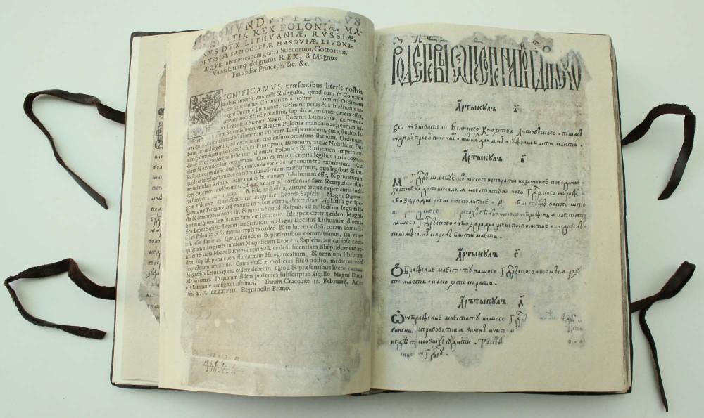 Seniausia knyga iš Maironio bibliotekos – apie 1600 m. išleistas III-asis LDK statutas | The oldest book from the Maironis library is about 1600