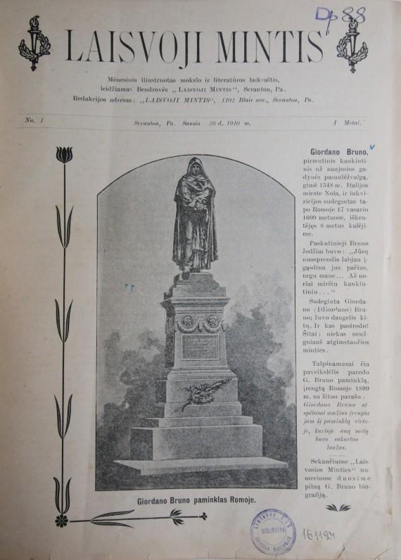"""Spaustuvininko darbas laikraštyje """"Laisvoji mintis"""" – pirmoji K. Jurgelionio darbovietė JAV. 1910 m."""