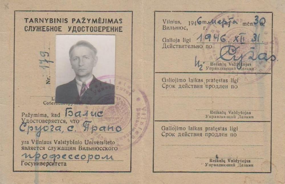 Tarnybinis pažymėjimas. 1946 m.
