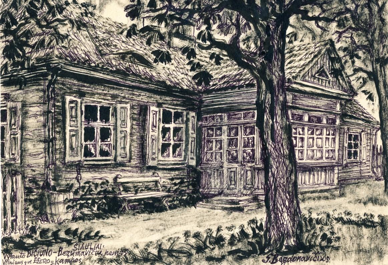 V. Bičiūno ir jo tėvų namas Šiauliuose. V. Bičiūnas jame gyveno iki 1915 m. Dail. G. Bagdonavičius