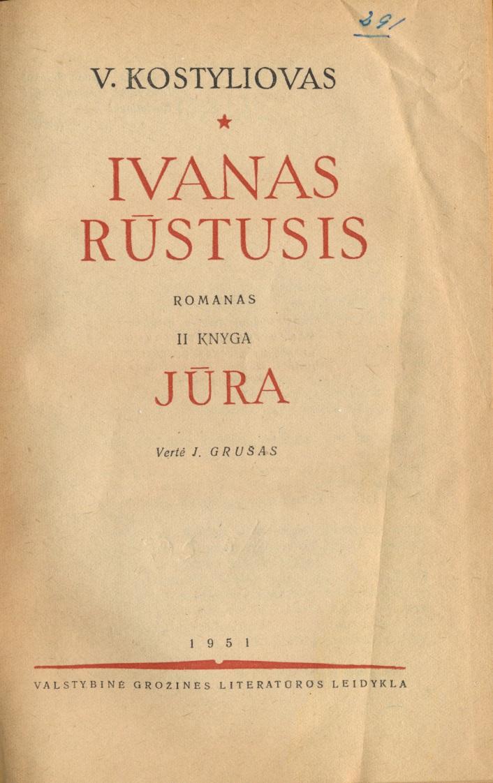 V. Kostyliovas. Ivanas Rūstusis. II knyga. Vilnius, 1951. Antraštinis lapas