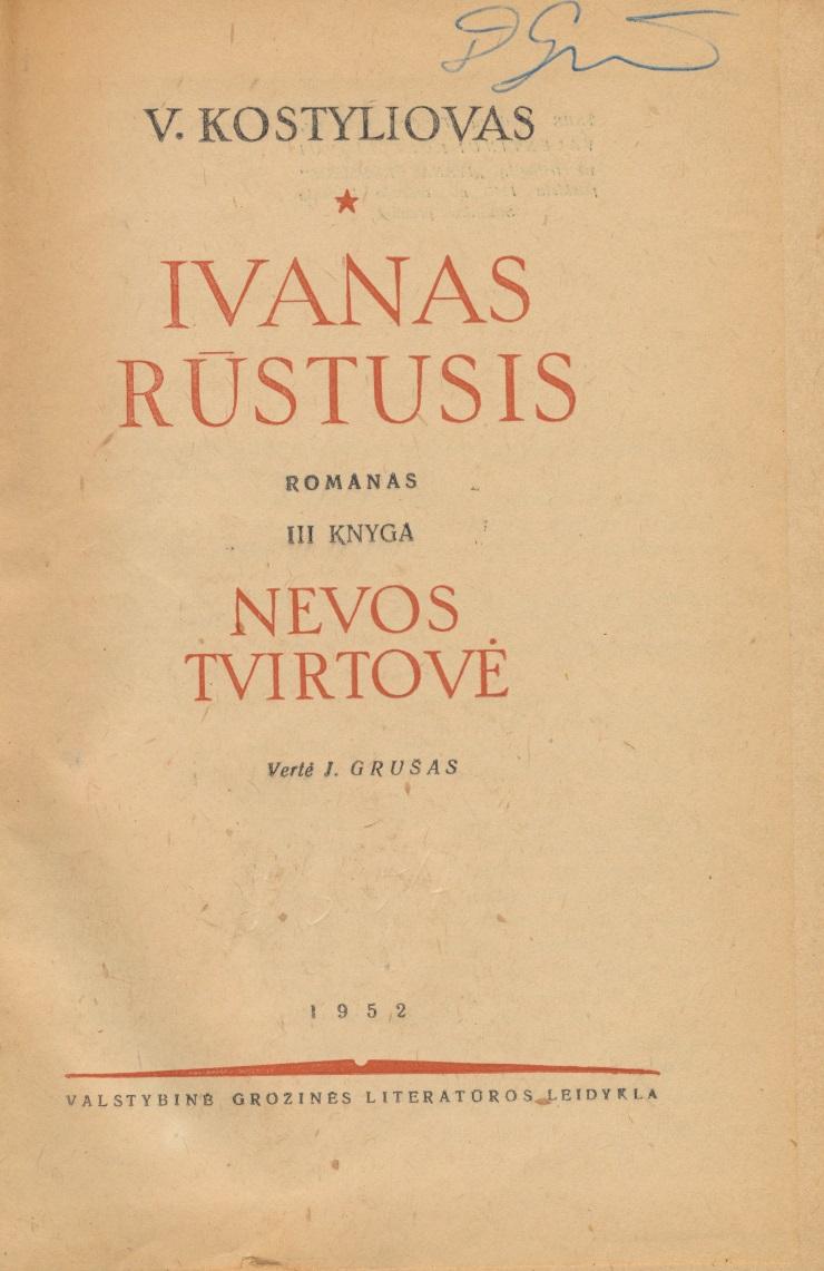 V. Kostyliovas. Ivanas Rūstusis. III knyga. Vilnius, 1952. Antraštinis lapas
