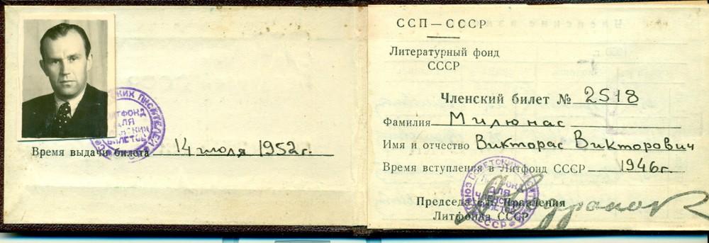 V. Miliūno TSRS literatūros fondo nario bilietas. Maskva, 1952 m.
