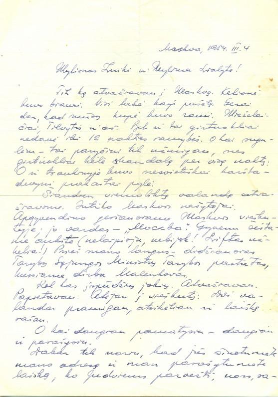V. Miliūno laiškas žmonai Angelei ir dukrelei Viktorijai. Maskva, 1954 m. kovo 4 d.