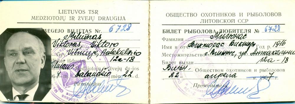 V. Miliūno žvejo-mėgėjo pažymėjimas. Vilnius, 1967 m.
