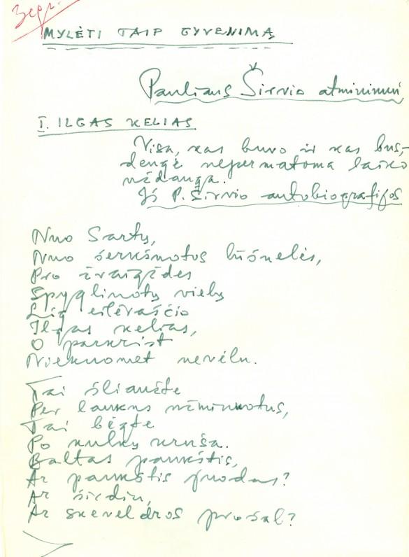 """V. Rudokas. Eilėraščio iš ciklo """"Mylėti taip gyvenimą"""", skirto P. Širvio atminimui, rankraštis. Vilnius, 1979 m."""
