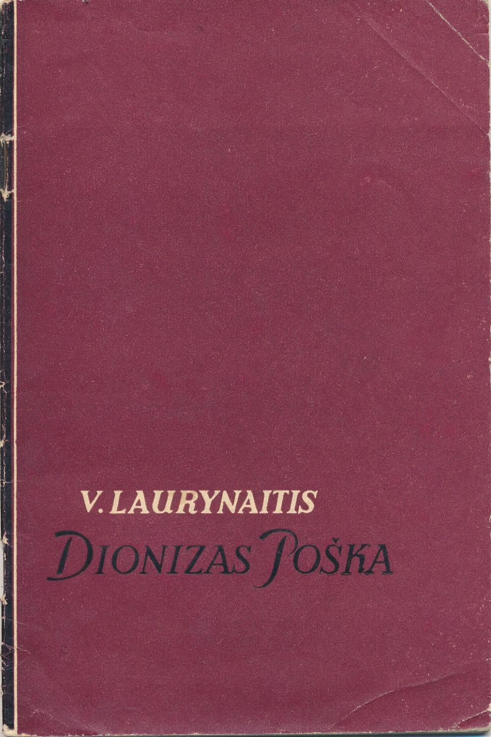 Valstybinė politinės ir mokslinės literatūros leidykla. Vilnius. 1959 m.
