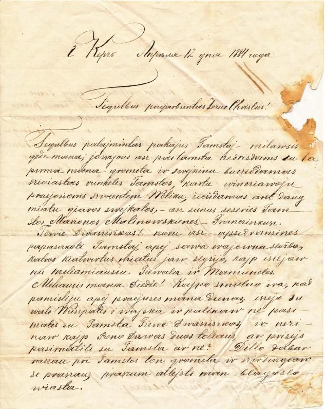Vienas seniausių muziejuje saugomų asmeninių laiškų, parašytas lietuviškai 1884 m.