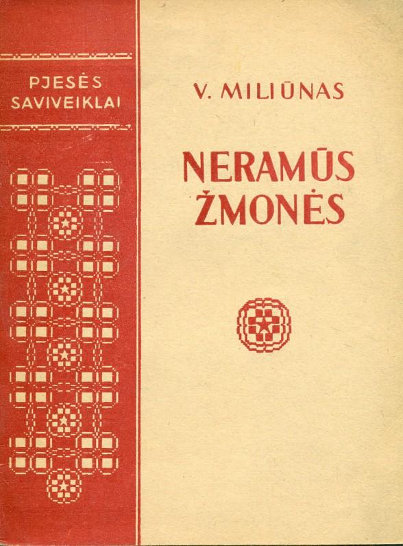Vilnius, 1953 m.