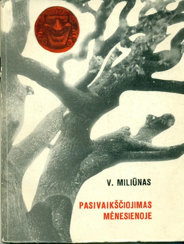 Vilnius, 1967 m.