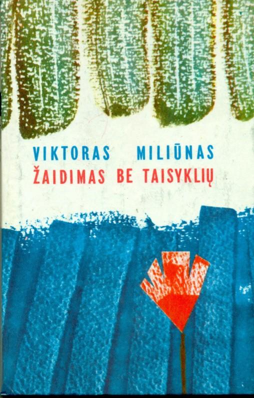 Vilnius, 1981 m.