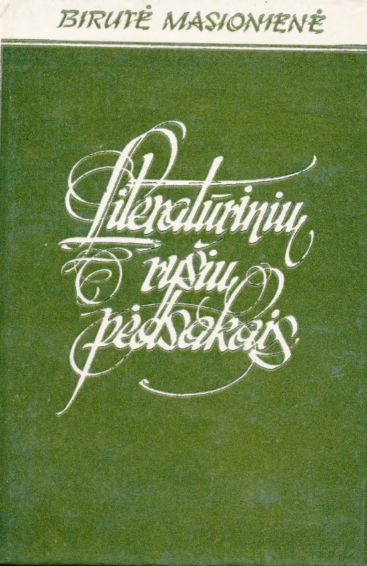 Vilnius, 1982 m.