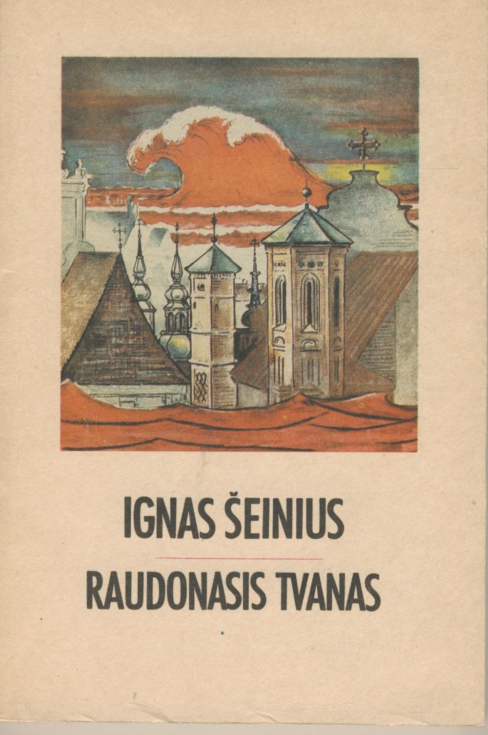 Vilnius. 1990 m.