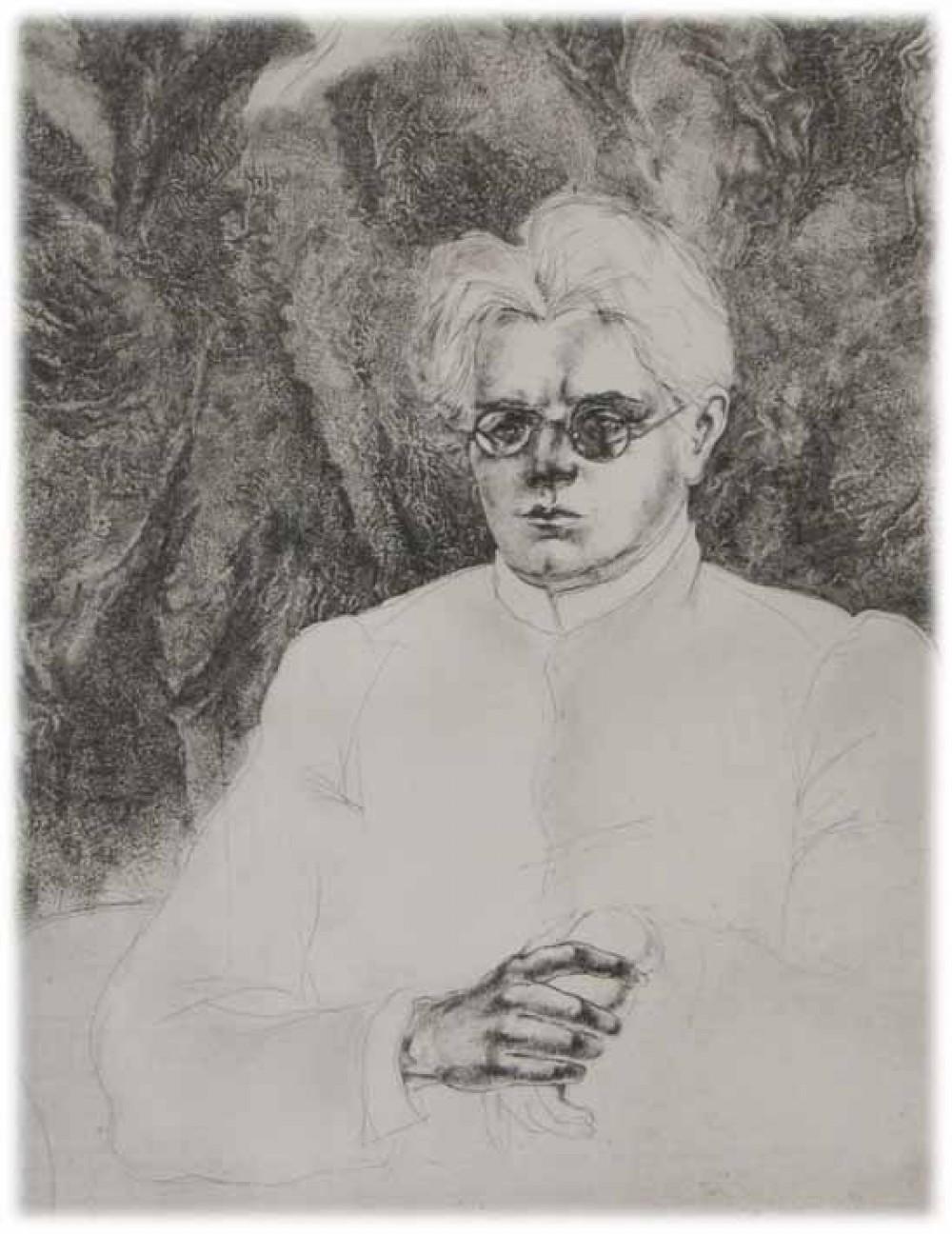 """Ž. Liugailaitės-Bielinienės darbas """"Šviesusis Vaižgantas"""". 1988 m."""