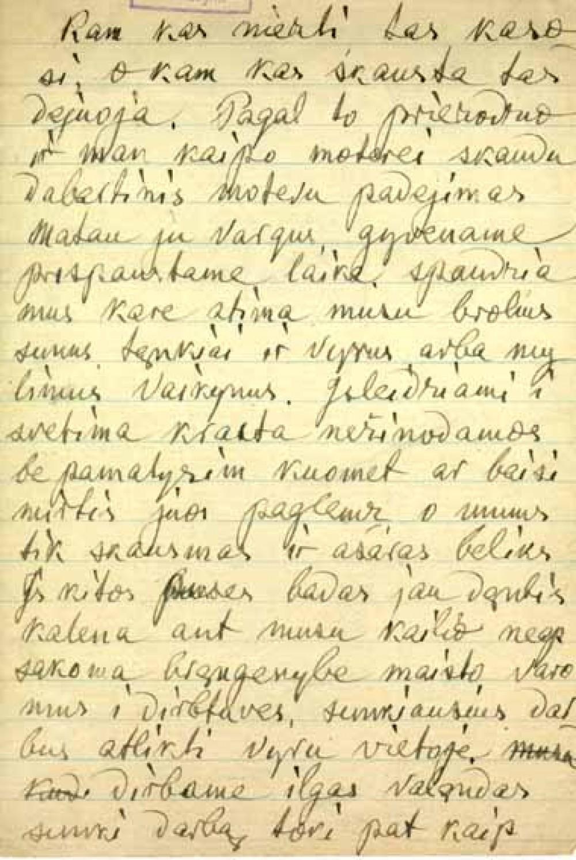 Žemaitės rankraštis. Straipsnio apie sunkią moterų padėtį fragmentas
