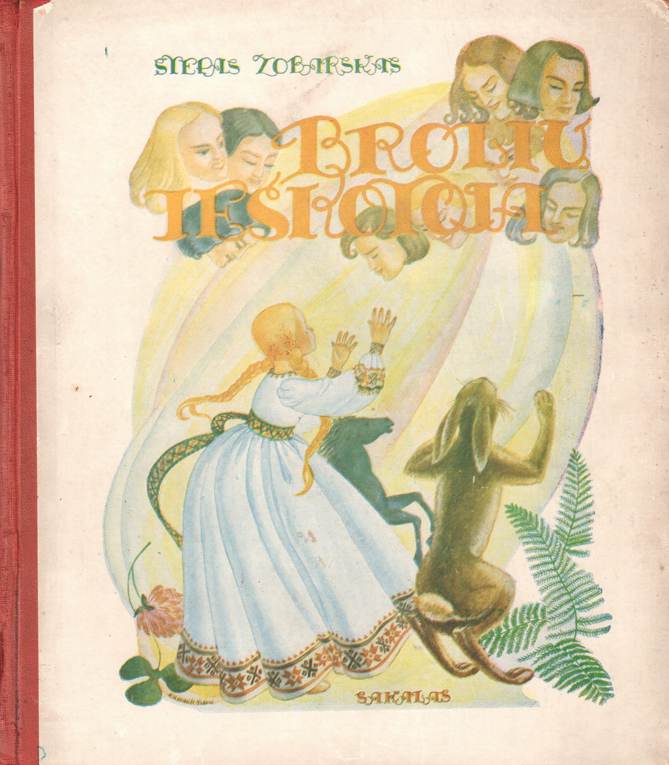 1938 m. K. Petrikaitės-Tulienės iliustracijos