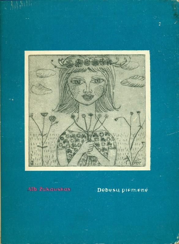 """""""Debesų piemenė"""" apsakymai, Vilnius, Valstybinė grožinės literatūros leidykla, 1963 m."""