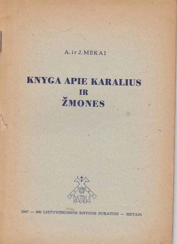 """""""Patria"""", 1947 m."""