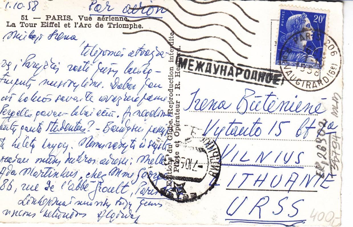 A. J. Greimo atvirlaiškis Irenai Oškinaitei-Būtėnienei, 2