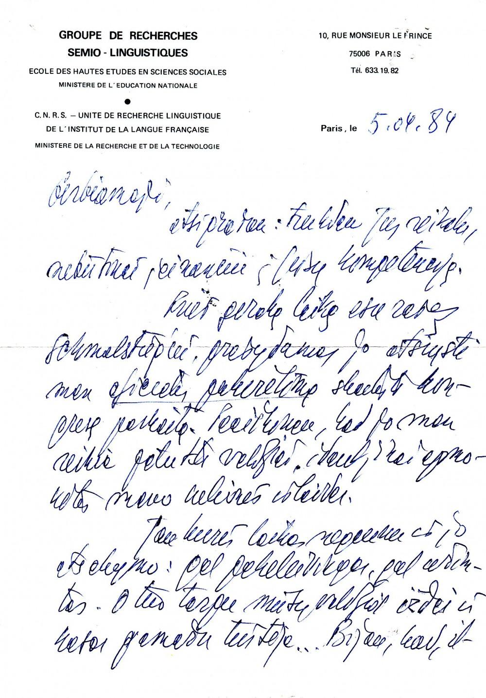 A. J. Greimo laiškas V. Skrupskelytei