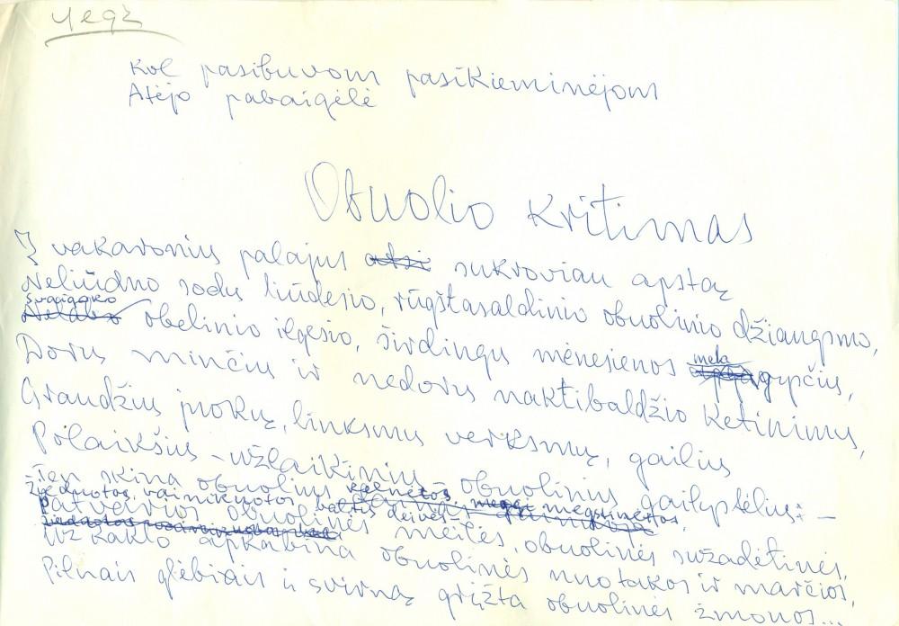 """A. Žukausko poemos """"Obuolio kritimas"""" fragmentas"""