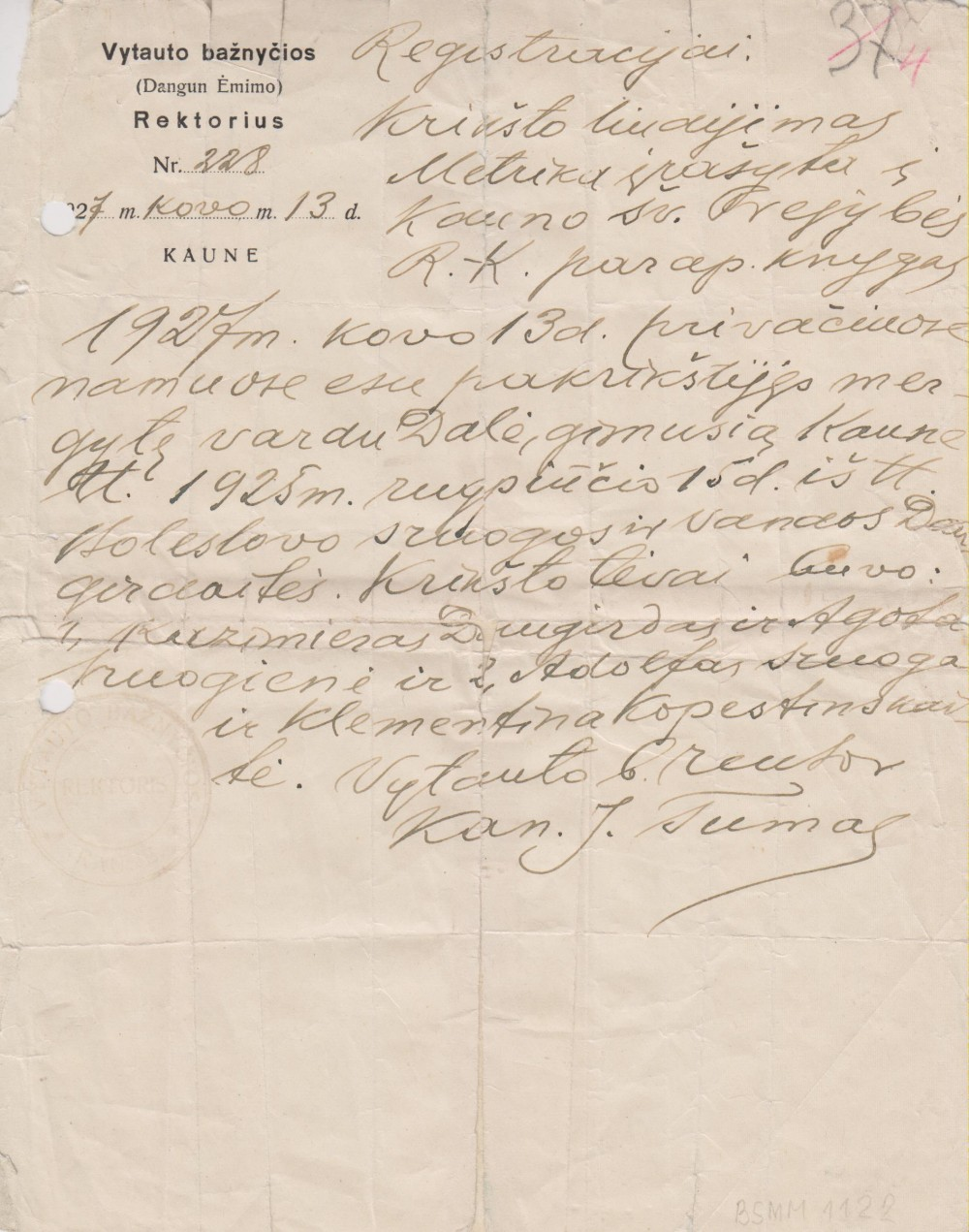 D. Sruogaitės Krikšto liudijimas. Kaunas, 1927 03 13