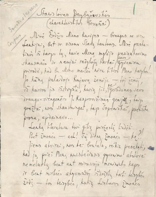 J. A. Herbačiausko rankraštis. Straipsnis apie lenkų rašytoją Stanislovą Pšibiševskį. 1927 m.