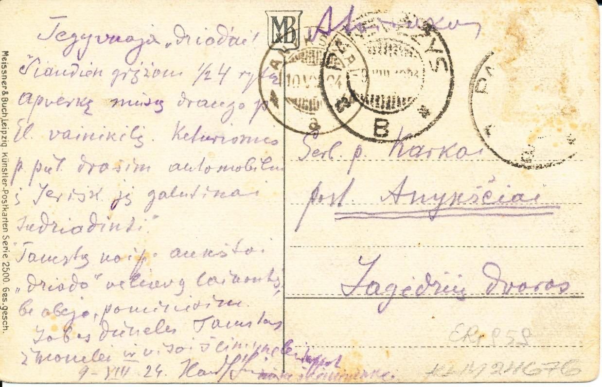 J. Lindės-Dobilo atvirlaiškis bendradarbiui muzikos mokytojui Mykolui Karkai. 1924 08 09
