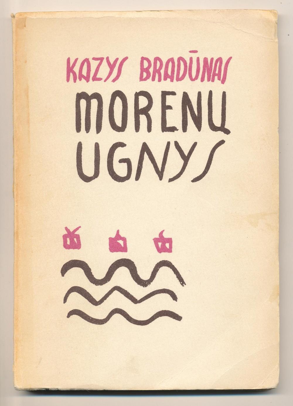 """Knyga išleista """"Literatūros lankų"""" (1958), už kurią K. Bradūnas buvo apdovanotas LRD premija. Dailininkas V. Petravičius"""