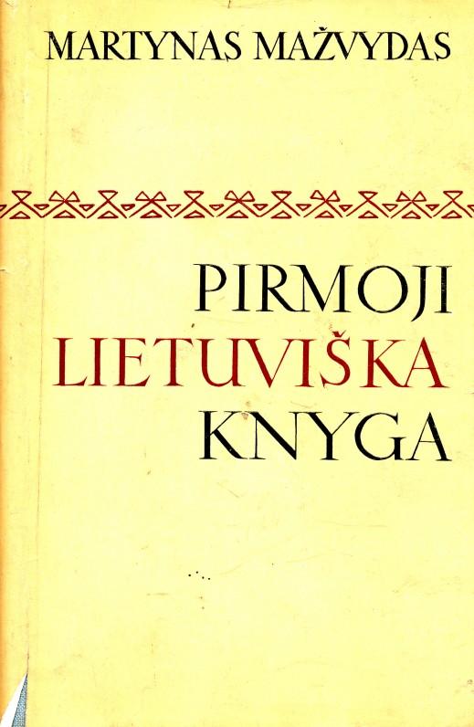"""Martynas Mažvydas. Pirmoji lietuviška knyga. Serija """"Lituanistinė biblioteka"""". Vilnius, 1974 m."""