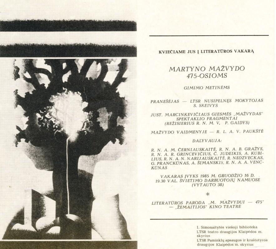 Martyno Mažvydo minėjimo Klaipėdos Ievos Simonaitytės viešojoje bibliotekoje programa. 1985 m.