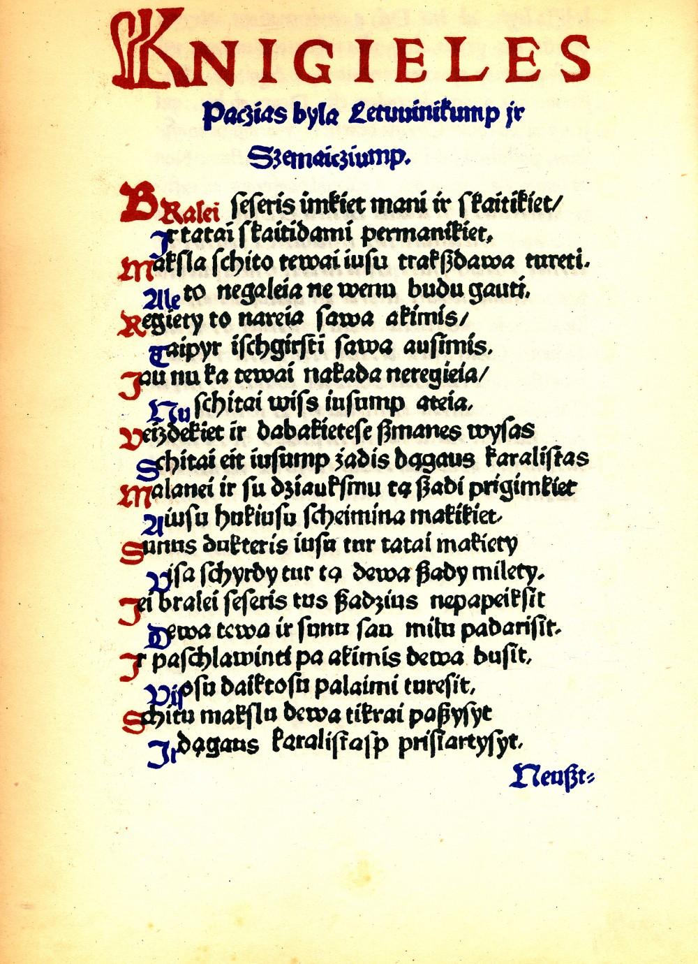 """Mažvydo """"Katekizmo"""" eiliuota lietuviška prakalba faksimiliniame 1947 m. leidime"""