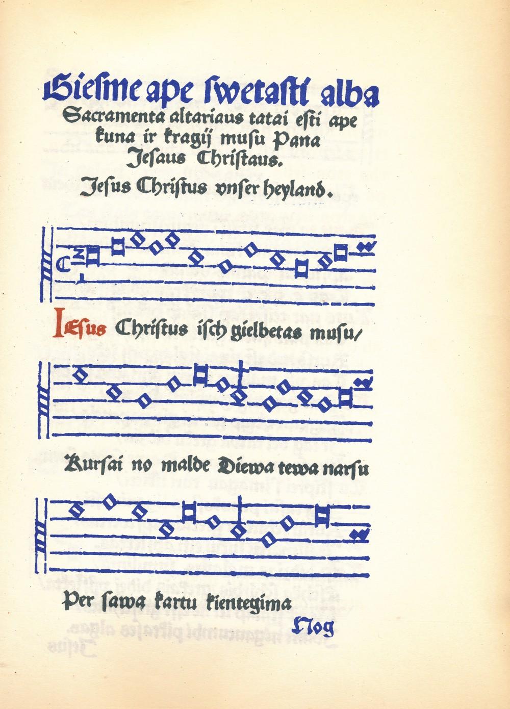"""Mažvydo """"Katekizmo"""" giesmyno dalis su natomis faksimiliniame 1947 m. leidime"""