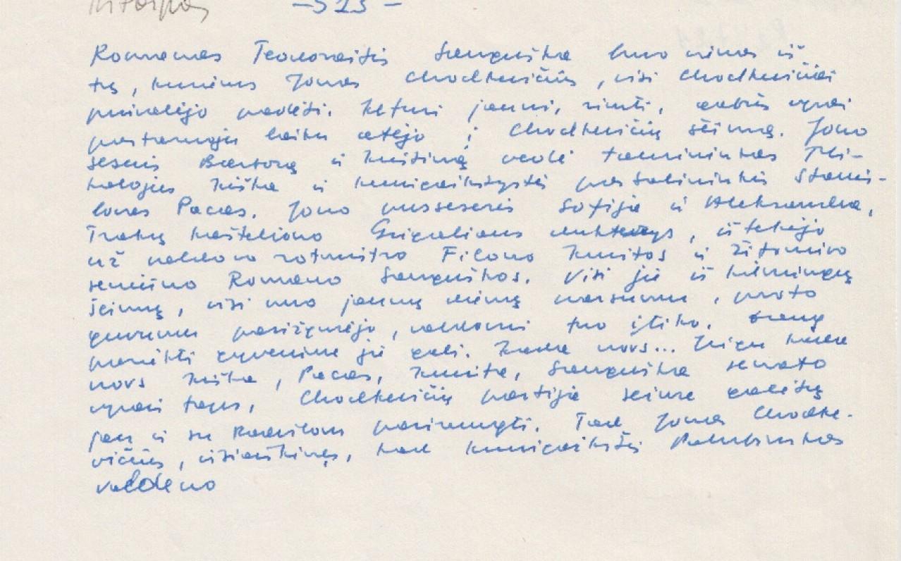 """Petro Dirgėlos romano istorinio """"Joldijos jūra"""" rankraščio fragmentas"""